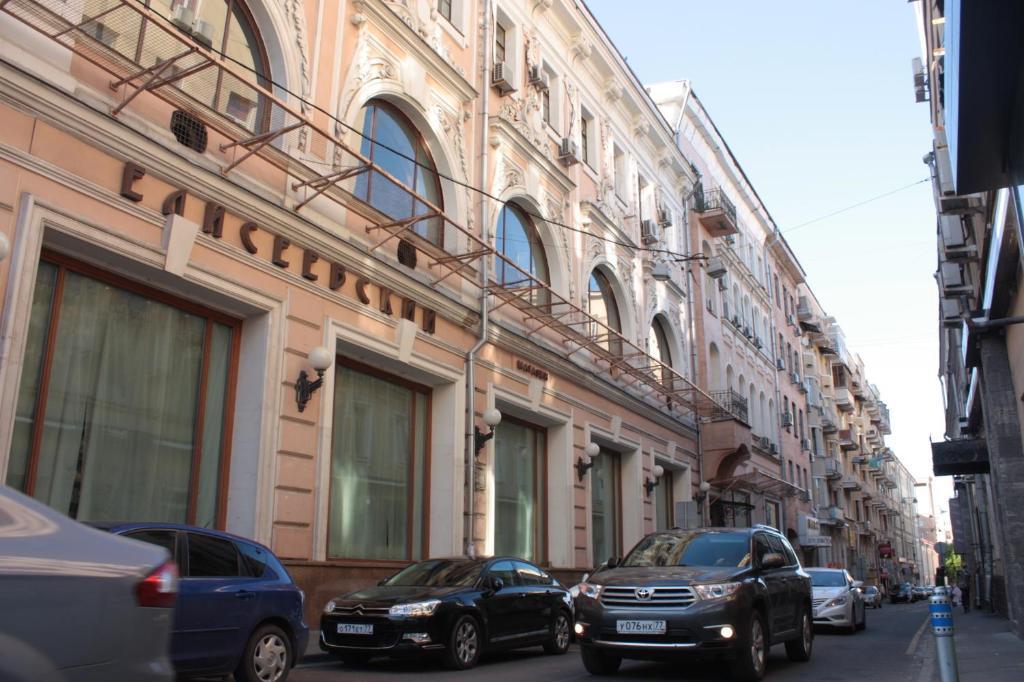 Отель Тверская loft, Москва