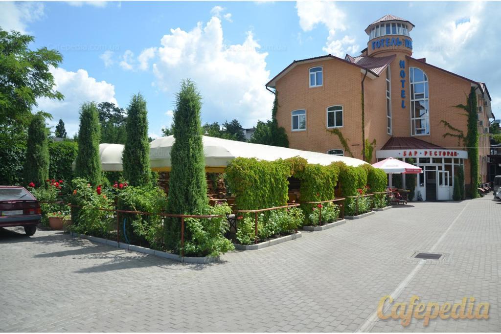 Отель Пан, Сумы, Украина
