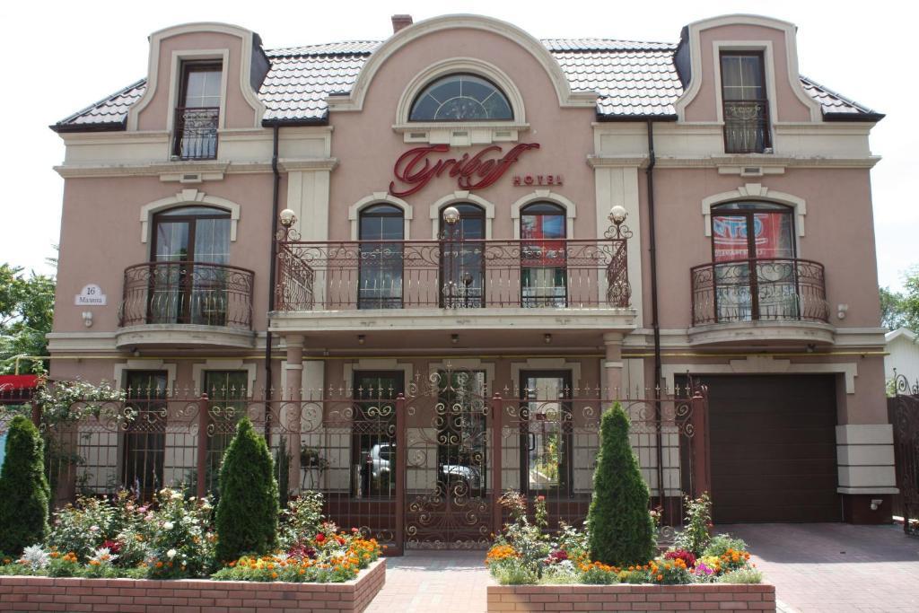 Отель Griboff, Бердянск, Украина
