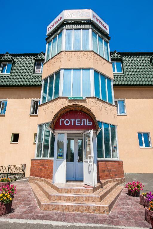 Отель ЛаМа2, Киев, Украина