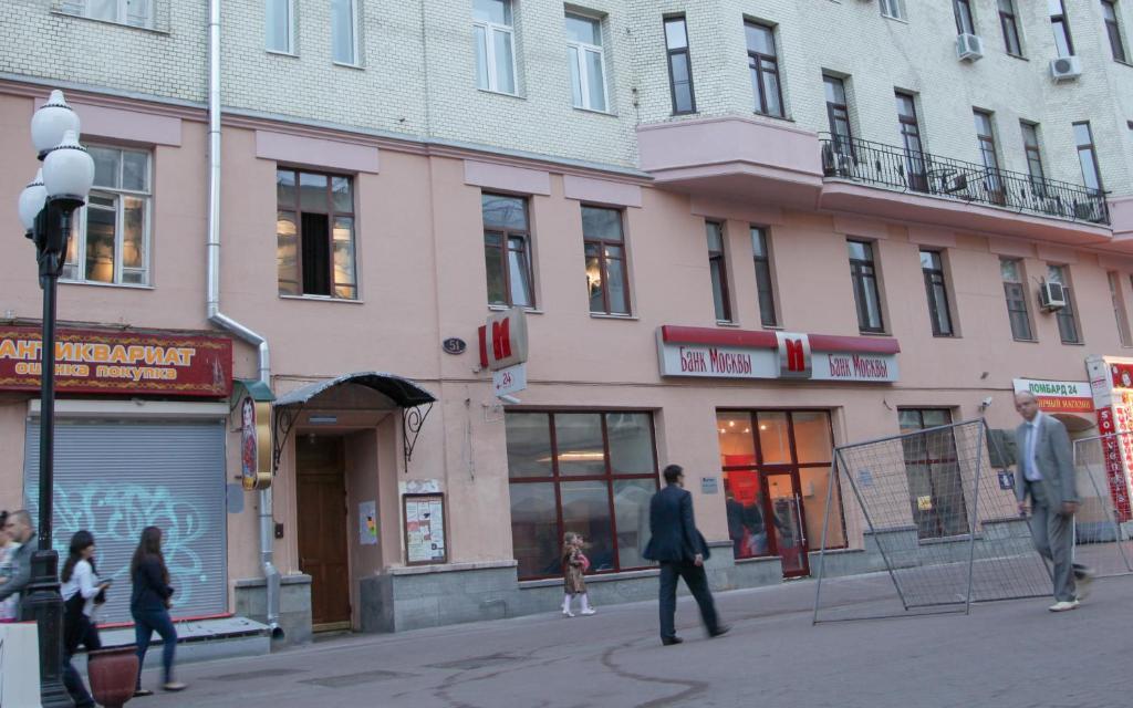 Хостел Симба на Арбате, Москва