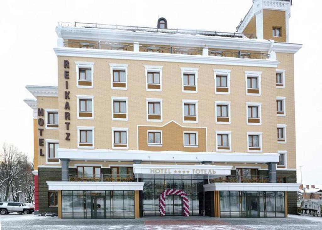 Отель Reikartz, Житомир, Украина