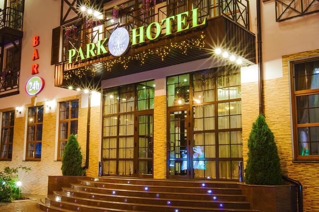 Отель Park Hotel, Харьков, Украина