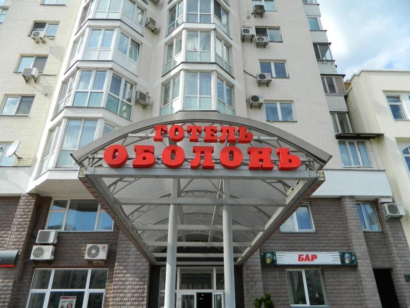 Отель Оболонь, Киев, Украина