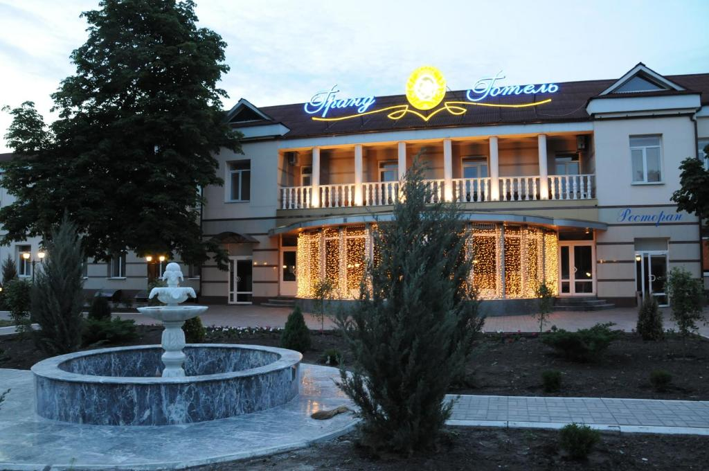 Отель Гранд Отель, Мариуполь, Украина