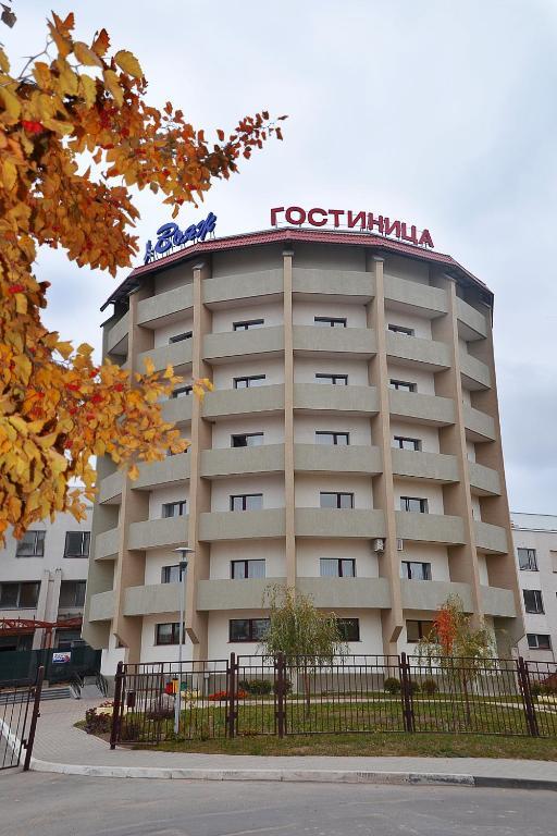 Гостиница Вояж, Минск, Беларусь