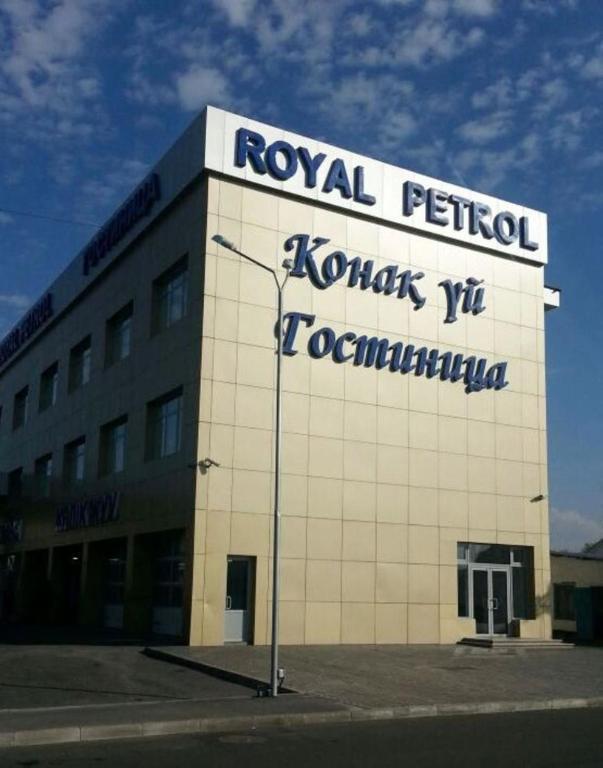 Отель Роял Петрол, Талдыкорган, Казахстан