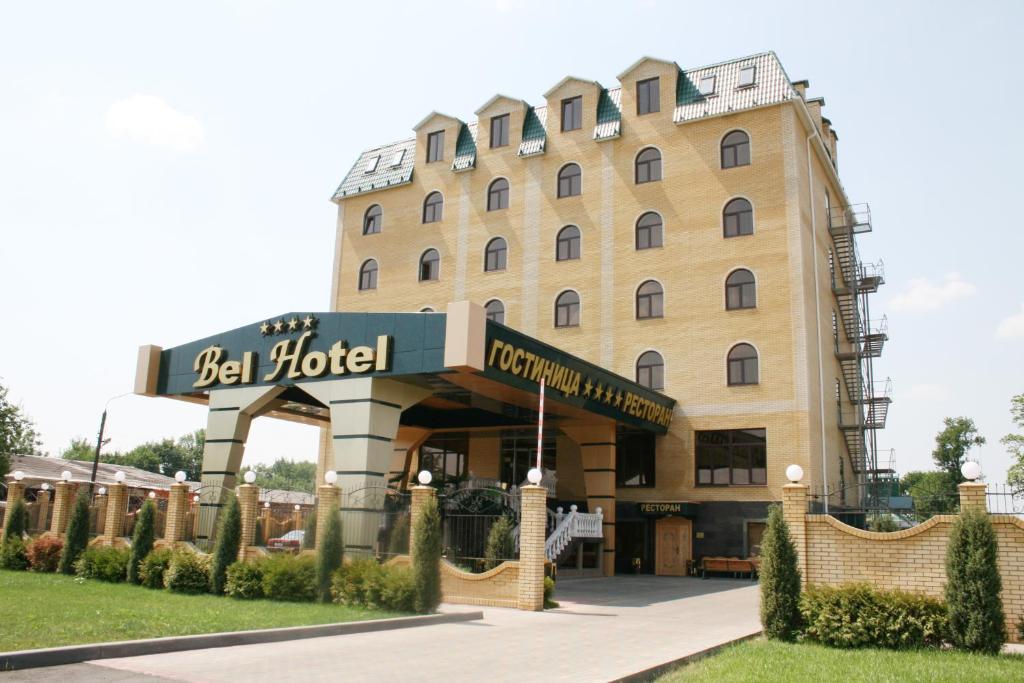 Отель Бел Отель, Белореченск