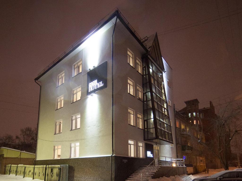 Отель Гоголь, Томск
