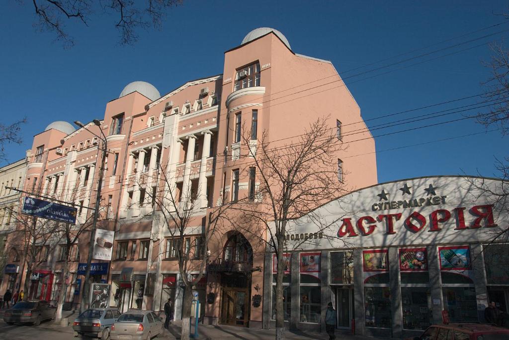 Отель Астория, Днепропетровск, Украина