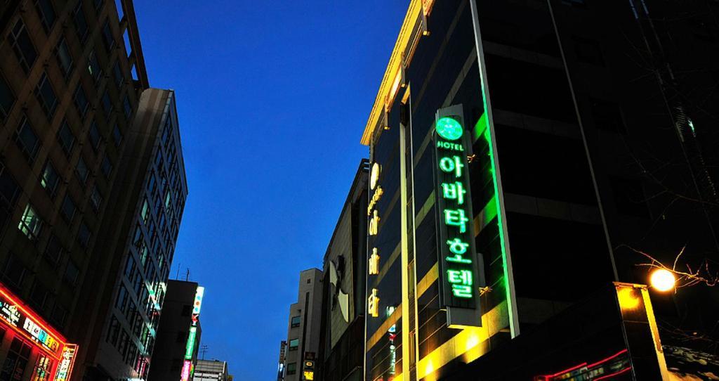 Abata Business Hotel, Коян, Южная Корея
