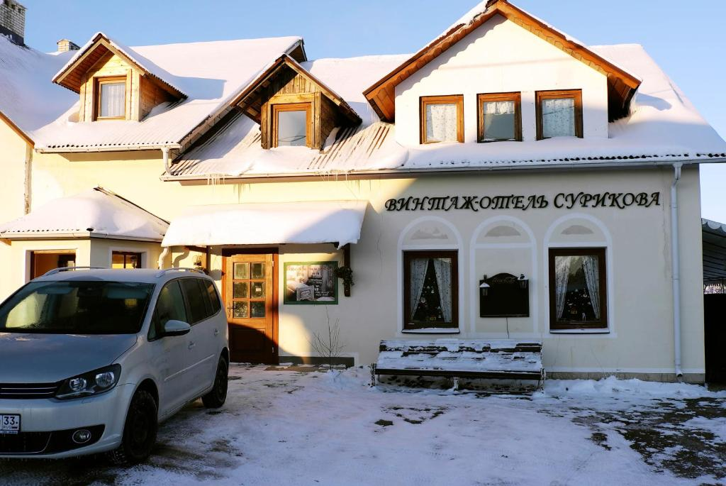 Винтаж-отель Сурикова, Суздаль
