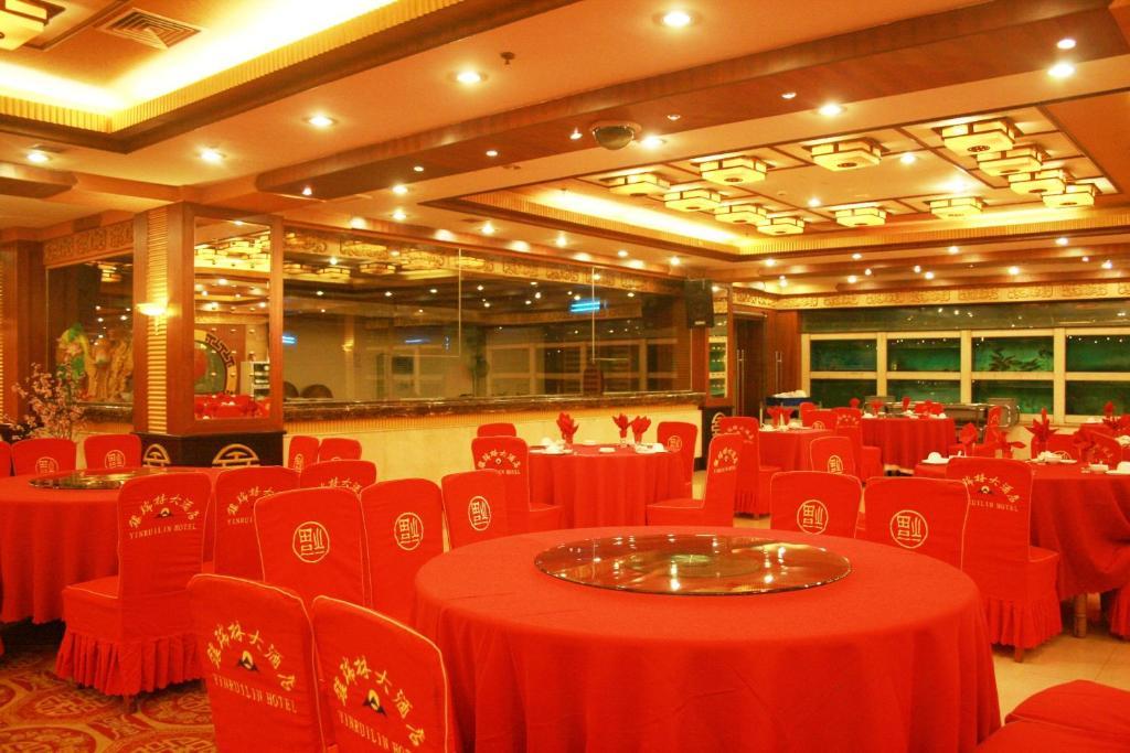 安徽银瑞林国际大酒店图片