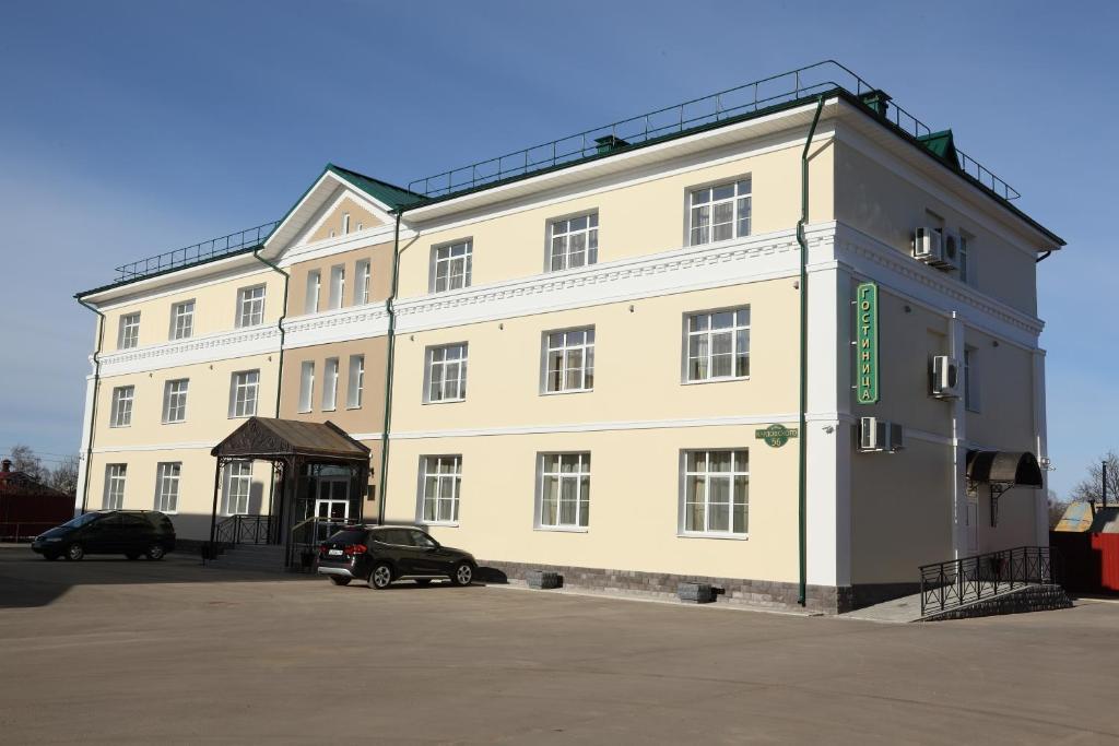 Отель Петровский, Переславль-Залесский
