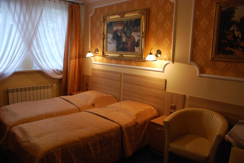 Hotel Hawana