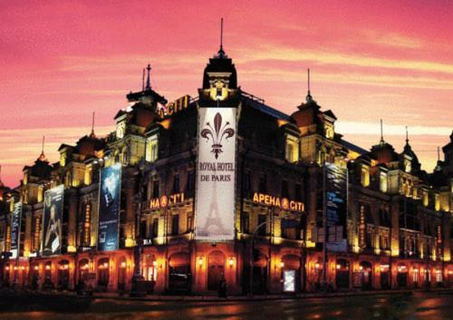 Отель Роял Де Пари, Киев, Украина