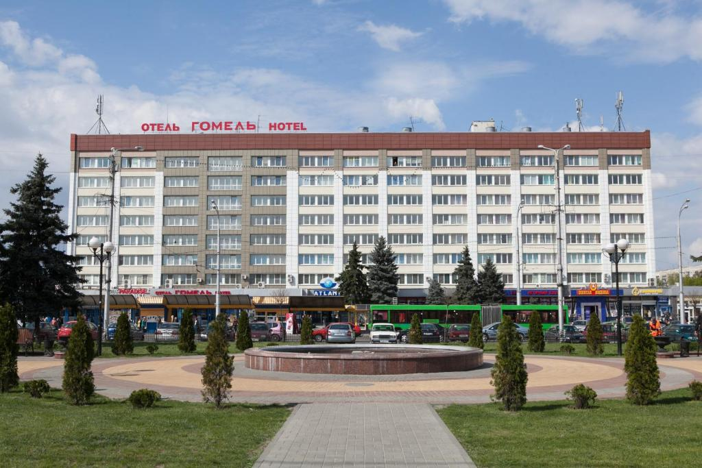 Отель Гомель, Беларусь