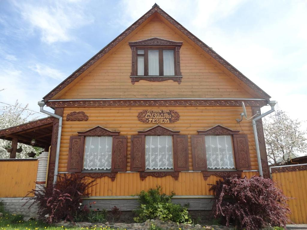 Гостевой дом Суздаль-Терем