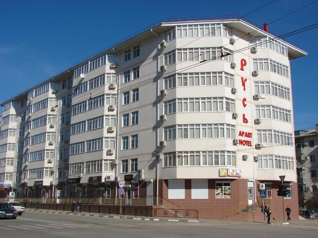 Отель Русь, Новороссийск