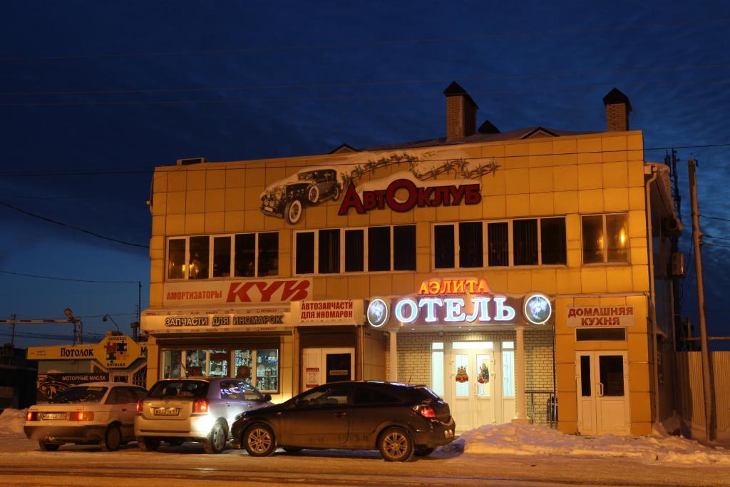 Гостиница Аэлита, Волгодонск