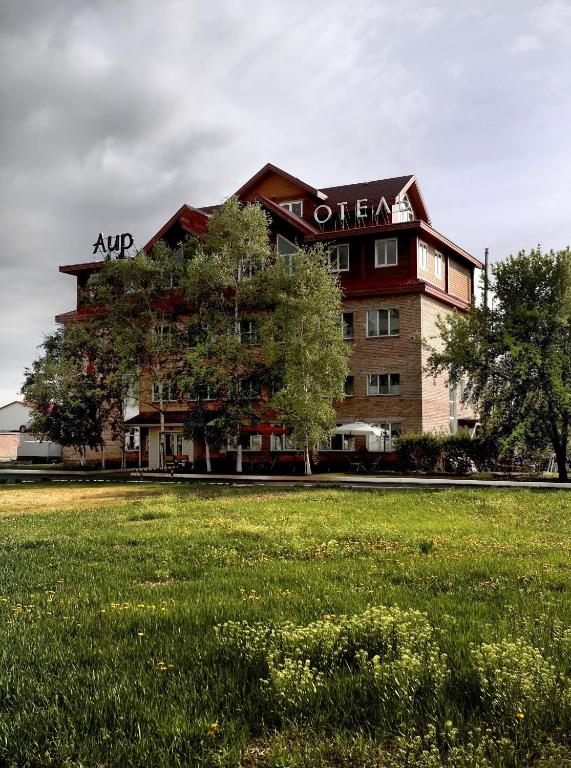 Гостиница Аир, Артем