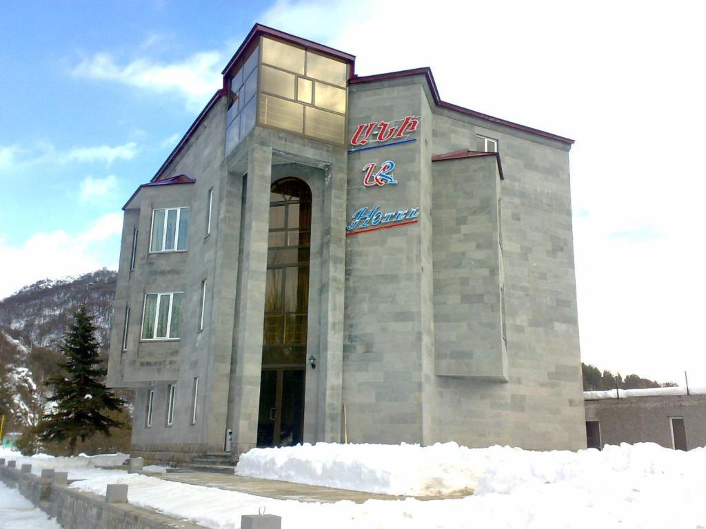 Отель Джермук Ани