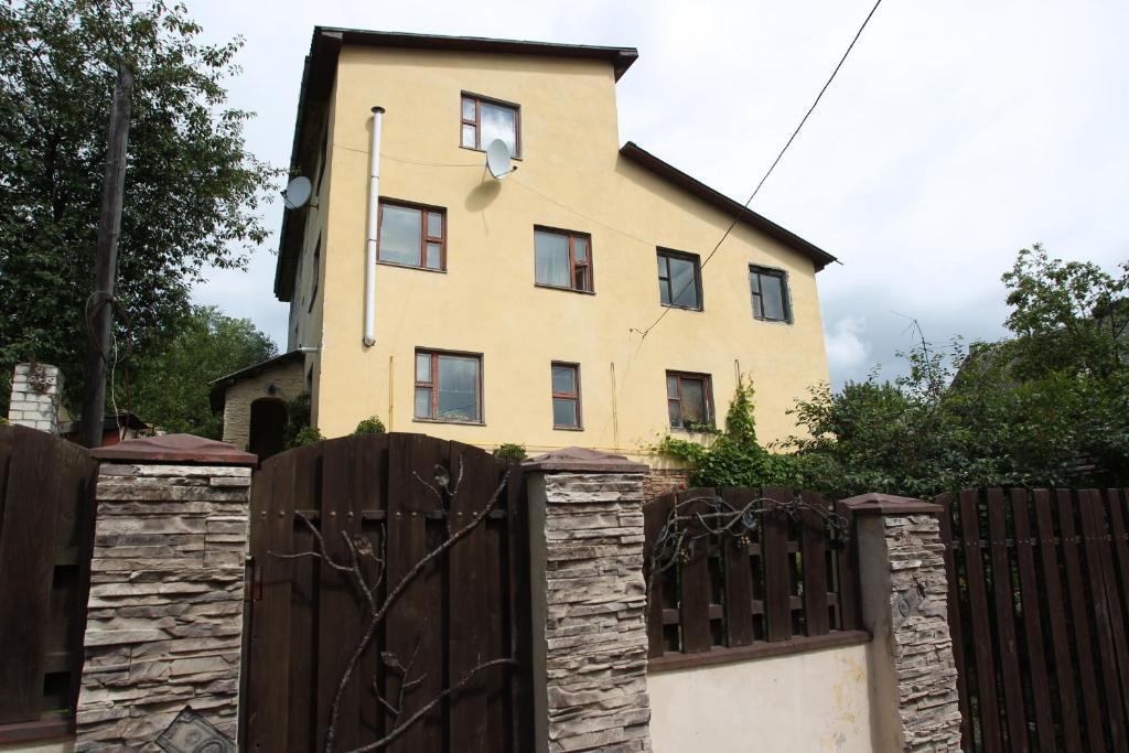 Гостевой дом У Василя, Минск, Беларусь