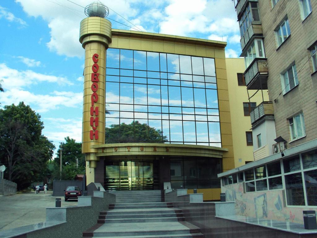 Отель Соборный, Запорожье, Украина