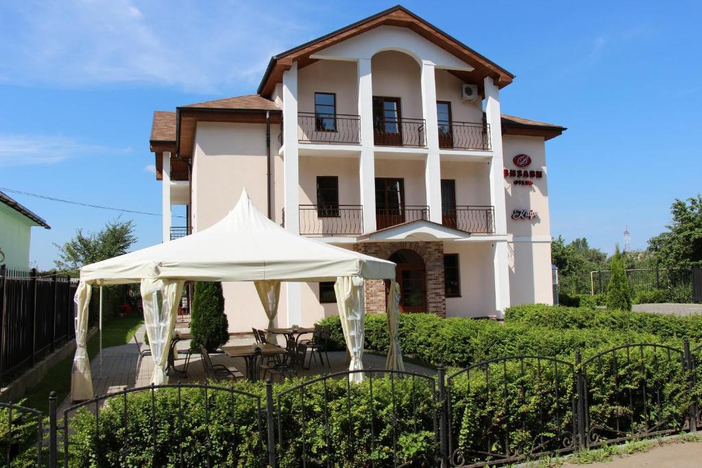 Гостиница Визави, Старая Русса