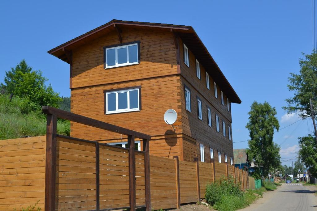 Гостевой дом Байкал 1, Листвянка