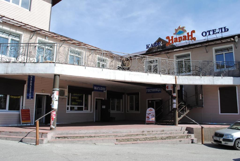 Отель Наран, Аршан