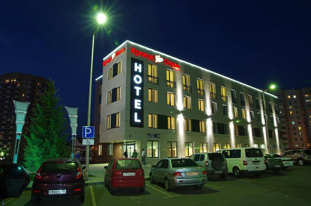Отель Крокус, Набережные Челны