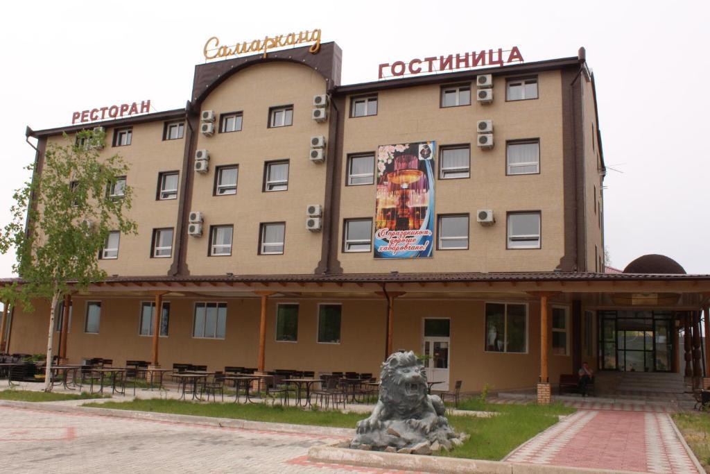 Гостиница Самарканд, Хабаровск
