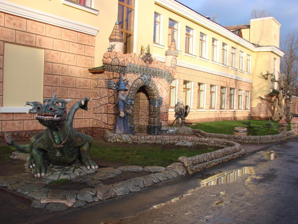 Парк-Отель, Дубна