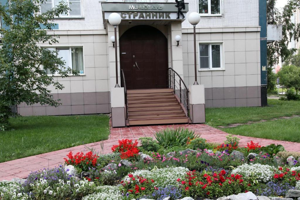 Апарт-отель Странник, Новокузнецк