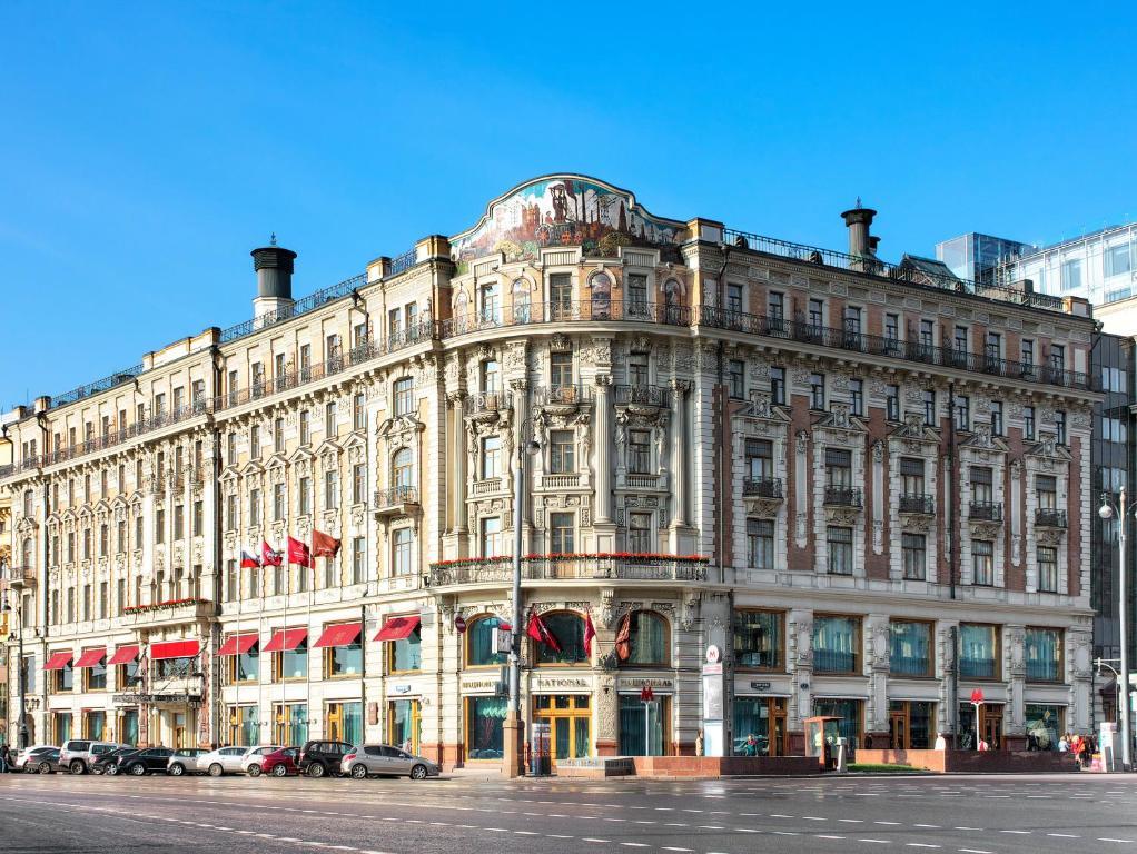 Отель Националь, Москва