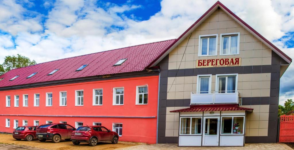 Гостиница Береговая, Осташков