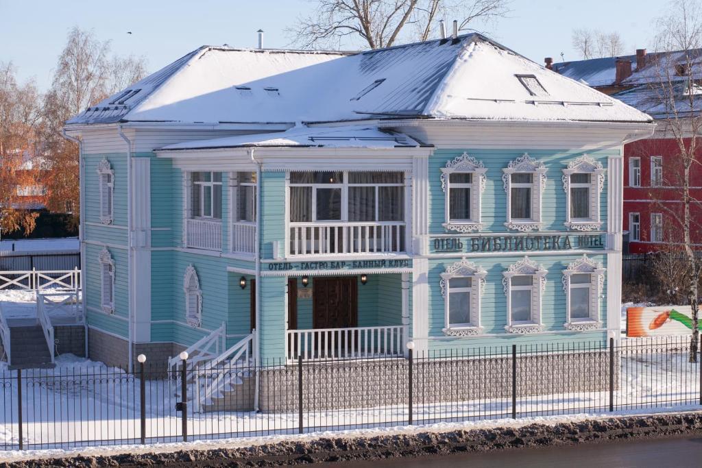 Бутик-Отель Библиотека, Вологда