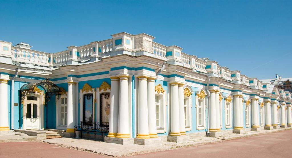 Отель Екатерина, Пушкин