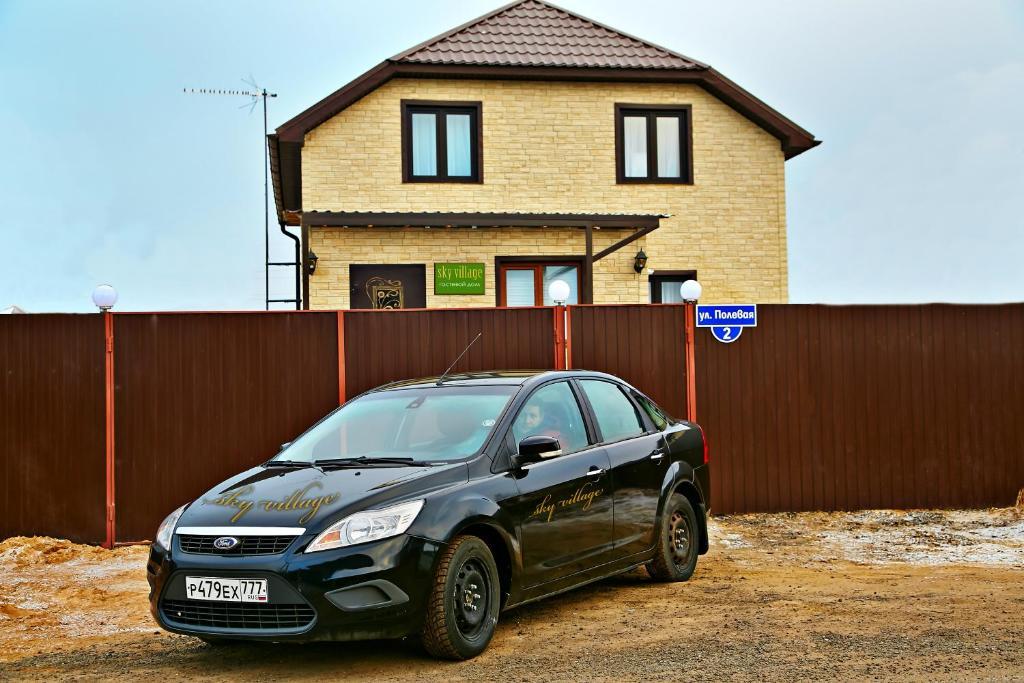 Гостевой дом Sky Village, Котляково