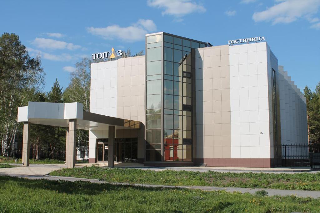 Отель Топаз, Каменск-Уральский