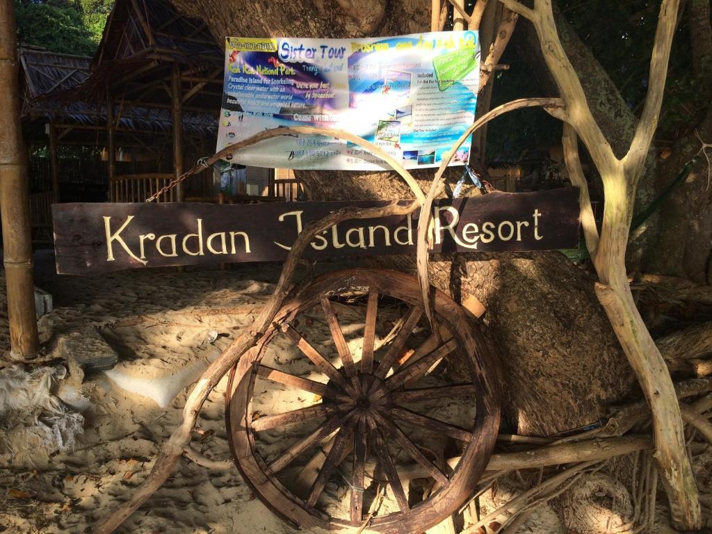 Курортный отель Kradan Island Resort, Ко Крадан