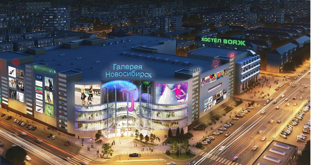 Хостел Вояж, Новосибирск