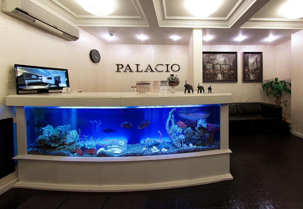 Отель Палацио, Москва