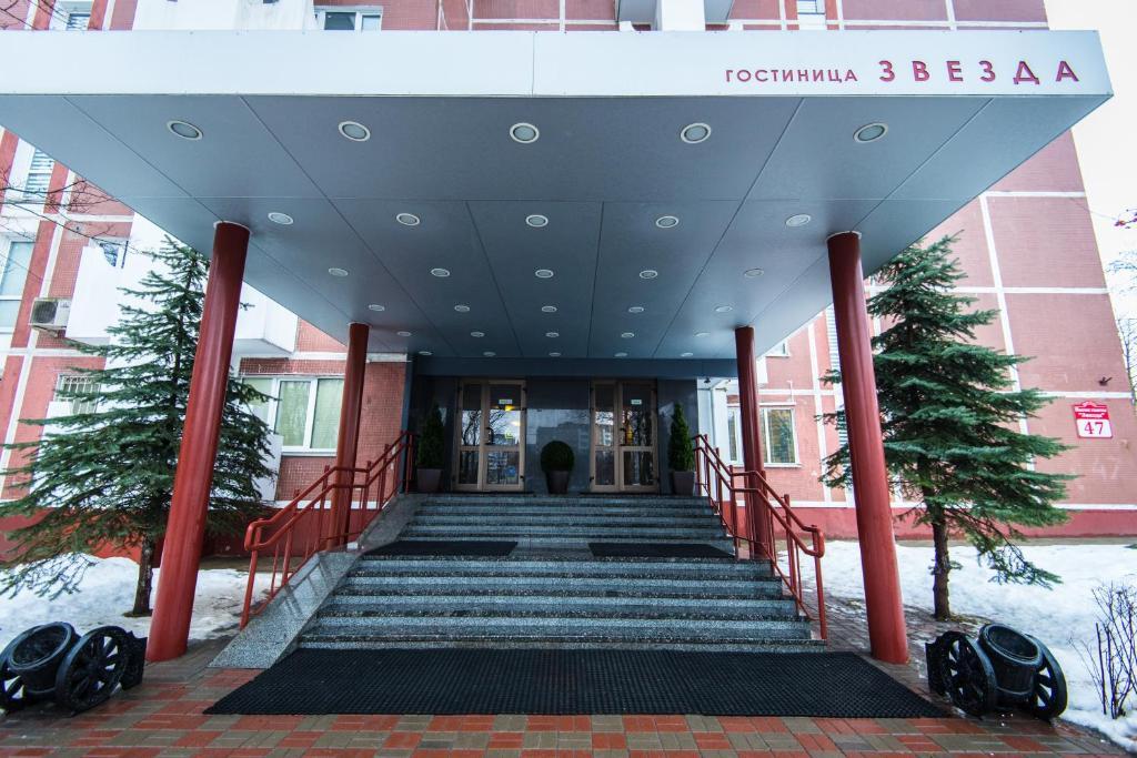 Отель Звезда, Минск, Беларусь