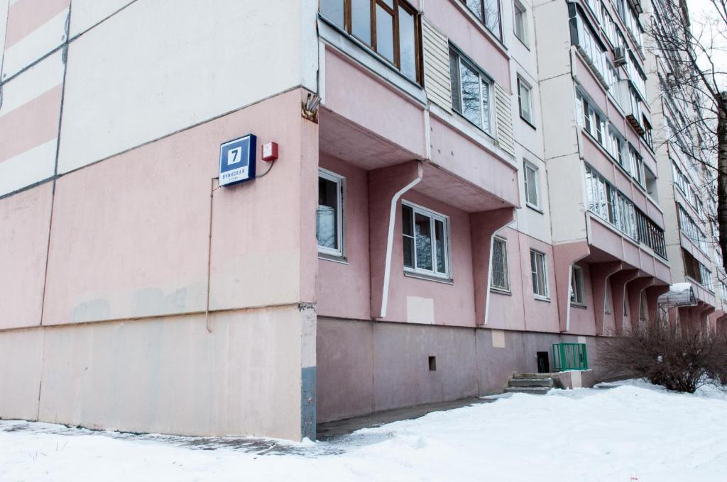 Хостел На Учинской, Москва