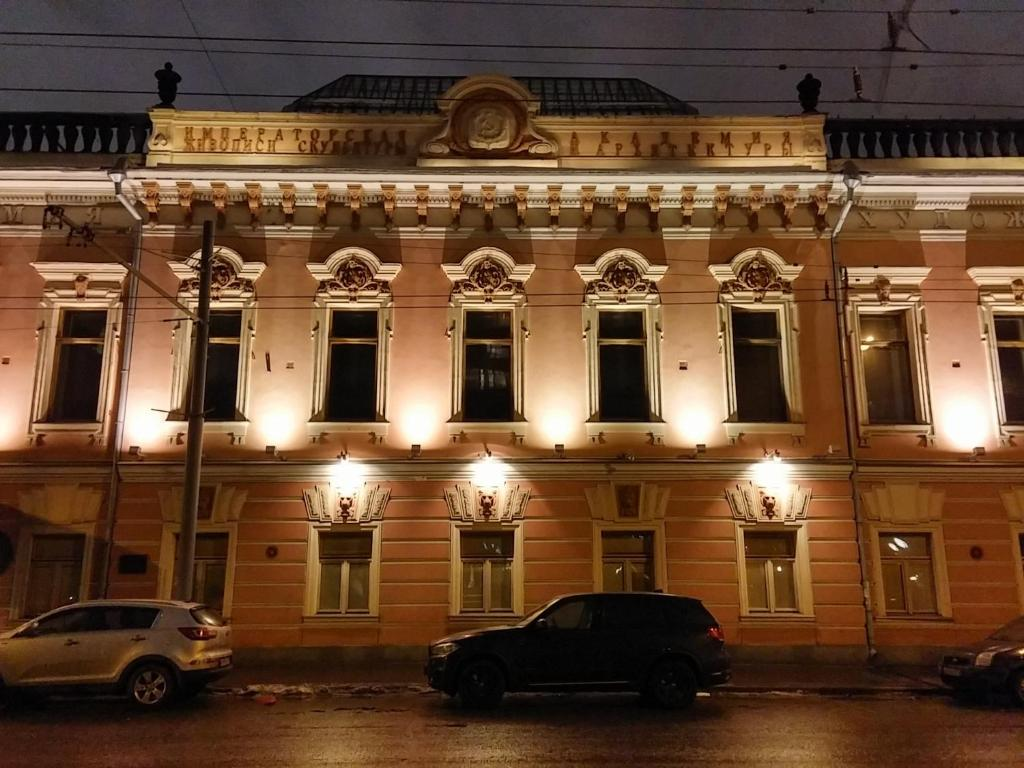 Хостел Sweet Dream, Москва