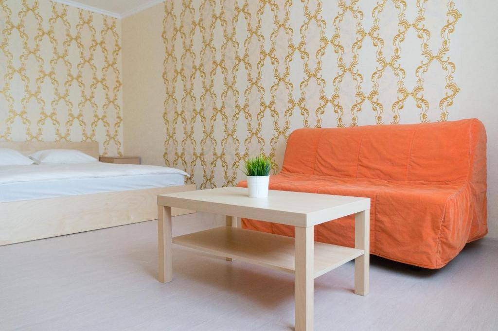 Апартаменты Yellow Room, Красногорск