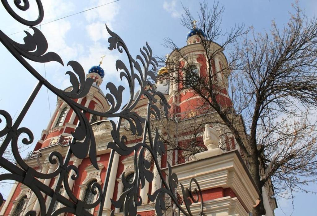 Гостевой дом 108 Minutes, Москва