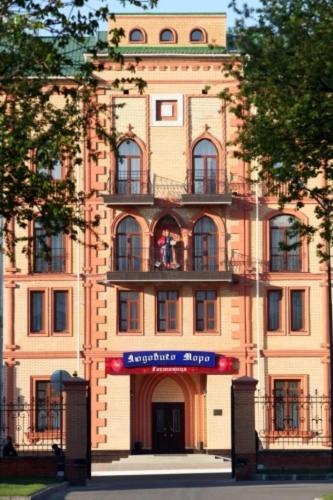 Отель Людовико Моро, Йошкар-Ола
